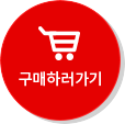 btn_buy_180903
