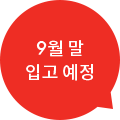 ic_open_2_180903